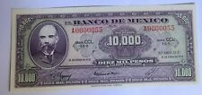 1978 $10,000 PESOS  NOTE BANK OF  MEXICO  SA LOW SERIE A0000055 UNCIRCULATED