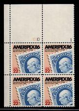 ALLY'S STAMPS US Plate Block Scott #2145 22c Ameripix '86 [4] - MNH F/VF [STK]