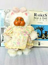 Rare Limited Edition (3233/7500) Robert Raikes Collectible Teddy Bear - Signed