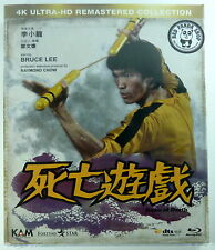Game Of Death 4K Remastered Region A Blu-ray Bruce Lee English Sub 死亡遊戲 Not UHD