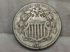 Better Grade 1866 w/ Rays 5¢ Cent Shield Nickel.  #41