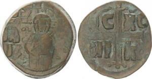 Anonymer Follis Klasse C 1030-1050 Antike / Byzanz / Anonym Michael IV (47869)