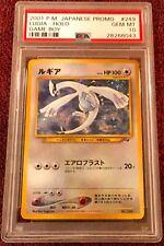 Pokemon PSA 10 Gameboy Lugia Japanese  Holo