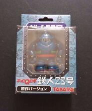 Rare Choro Q Tetsujin T-28 Dark Blue Gigantor Takara Transformers go robot space