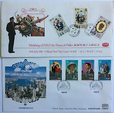 Hong Kong 2 covers 1981 and 1989 Royal Wedding and Royal Visit, cachets VF