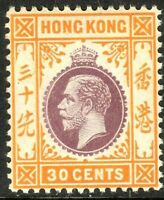 Hong Kong1912 purple/orange-yellow 30c multi-crown CA unmounted mint SG110