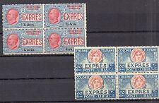 1915/21 LIBIA ESPRESSI 30+30 CENTESIMI QUARTINE INTEGRE C/920
