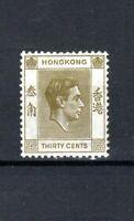 Hong Kong 1938 30c yellow-olive MH