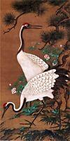 Cranes by Japanese Artist Watanabe Shuseki. Oriental Repro Print on Canvas