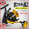 Japan Made Lurekiller Saltist CW3000- CW10000 Spinning Jigging Reel Spinning