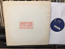 TEST Pressing BOUND FOR GLORY ost advance LP Woody Guthrie / David Carradine