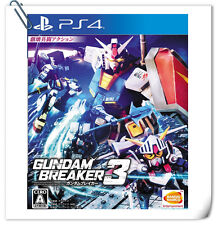 PS4 高達破壞者3 中文版 Gundam Breaker 3 CHINESE / JAP SONY Bandai Namco Games Action