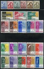 INDONESIA LOT OF MINT NEVER HINGED & SOME USED STAMPS AS SHOWN