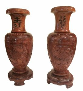 """Pair Of Vintage Wood Carved Chinese Vases Ornate Lacquered 15.5"""" Tall"""