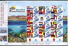 ISRAEL 2011  EILAT 2012 IPA WORLD CONGRESS  PERSONALIZED  SHEET FDC