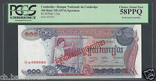 Cambodia 100 Riels ND (1974) P15bs Specimen About Uncirculated