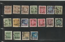 CHINA lot of 18 old used Overprint (1212)