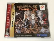 Castlevania: Symphony of the Night[ for SEGA Saturn arcade Game Japan/tested-S3-
