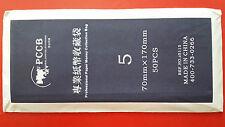 PCCB High Quality Paper Money Tools OPP Sleeves Bag 70mm x 170mm ( Size 5 )