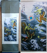 Home decor Chinese silk scroll painting Two dragon playing beads Ink painting