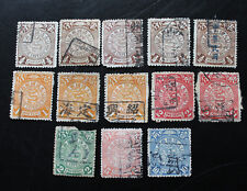 China Coiling Dragon Stamps x 13 RARE Tombstone / Rectangular Box Cancelled
