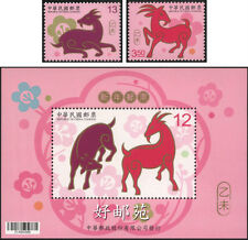 China Taiwan 2014-2015 Set New Year Ram Animal Greeting Zodiac Stamp+sheetlet