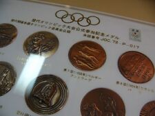 BEAUTIFUL LARGE SET OF OLYMPIC PARTICIPATION MEDAL official replica by the IOC