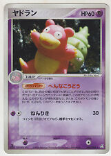 Pokemon Card Pcg Booster Part 1 Flight of Legends Slowbro 045/082 1st Japanese