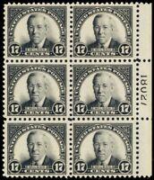 623, Mint VF NH 17¢ Plate Block Of Six Stamps Cat $325.00 * Stuart Katz