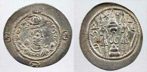 *SC* SUPERB SASANIAN SILVER DRACHM OF HORMATZ IV, 579 - 590 AD.