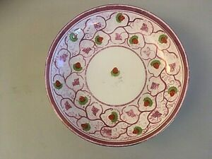 Pretty 19th Century Sunderland Lustre saucer with berry pattern    21/543S