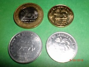 INDIA COMMEMORATIVE COINS-4 COINS-RS.10,5,2 & 1-PLATINUM JUBILEE-RESERVE BANK#5J