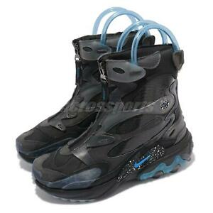 Nike React Boot / Undercover High Black Blue Men Casual Lifestyle CJ6971-001