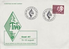 SC60) Sweden Boy Scout Camp held at Tived, cachet cover, pictorial cancellation