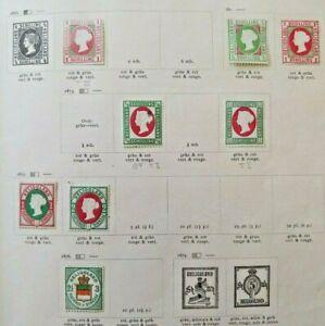 1867-1876 COLLECTION HELIGOLAND VF MLH GERMANY DEUTSCHLAND BKCL START $0.99