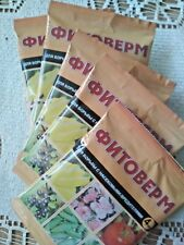 Biological product for insect pest control FITOVERM 5 packs of 4 ml