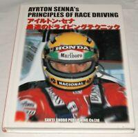 Ayrton Senna Principles Of Race Driving Book 1999 F1 Formula Racing car