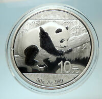 2016 CHINA PANDA on Branch & TEMPLE of HEAVEN Silver 10 Yuan Chinese Coin i76474