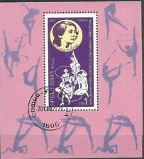 BULGARIA Scott# 3252F HB 1987 Gimnasia Rítmica