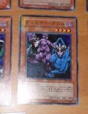 YU-GI-OH JAPANESE ULTRA RARE CARD HOLO CARTE PP6-004 Gemini Imps JAPAN **