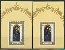 FUJEIRA ART VIRGIN MARY MADONNA MICHEL BLOCKS 96A,96B