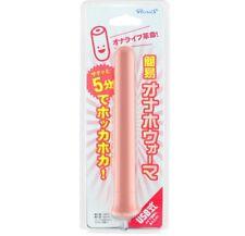 38C° Body Temperature waterproof USB Heating Rod Warmer Heating Stick Heater