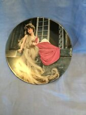 Rapunzel Collectible Plate Limited Edition