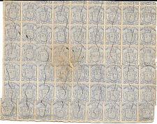 España. Fiscales.Gran bloque de 54 sellos de 5 cts Impuesto de Ventas
