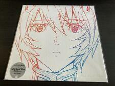 Utada Hikaru / 宇多田光 - One Last Kiss LP 33⅓rpm CW/Sticker (Out Of Print) (S/S)