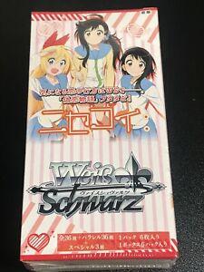 Weiss Schwarz Japanese Nisekoi False Love Extra Booster Box 6 Packs