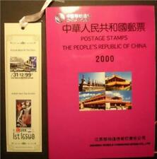 CHINA CHINE 2000 STAMP YEAR BOOK 76 PAGES COMPLETE STAMP SETS AND SHEETS