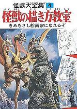 Kaiju Perfect Collection Recreation Book #4 How to Describe kaiju