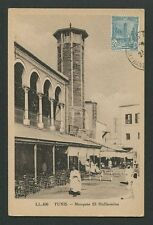 TUNESIEN MK 1946 TUNIS MOSQUEE MOSQUE MOSCHEE CARTE MAXIMUM CARD MC CM h0221
