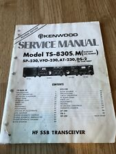 Kenwood Service Manual TS-830S (M) HF SSB Transceiver Manual Only